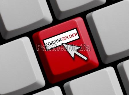 funding online