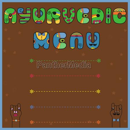 ayurvedic menu unusual font