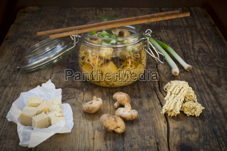 miso ramen soup with shiitake mushrooms