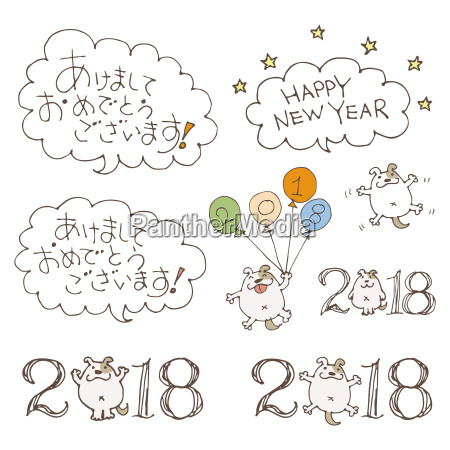 2018 new year card elements dogs