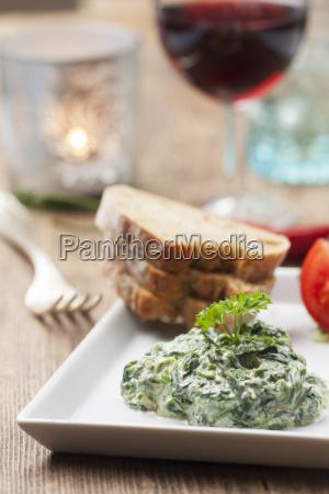 spinach yoghurt starter from lebanon