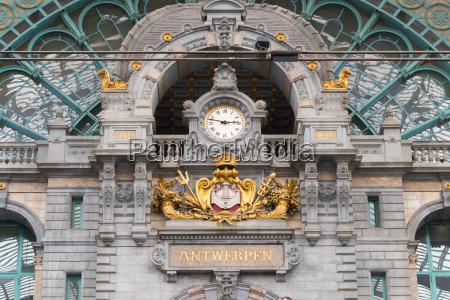 antwerp central station interior