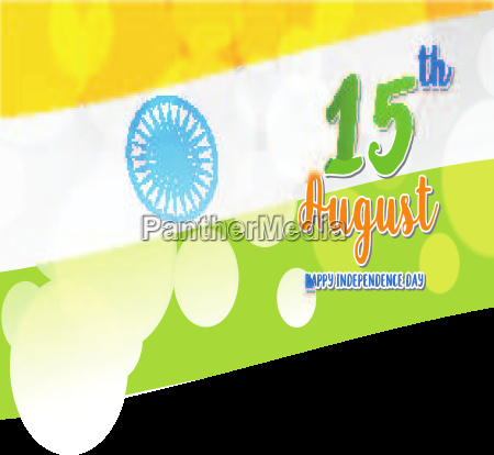 Happy Indian Independence Day Celebration On Flag Royalty Free