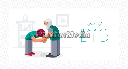 young muslim man kissing parents hand