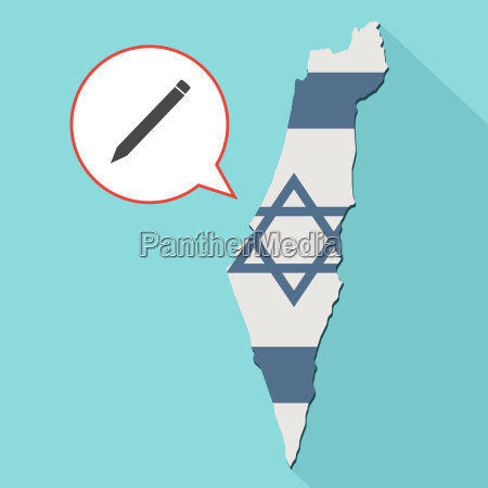 animation of a long shadow israel
