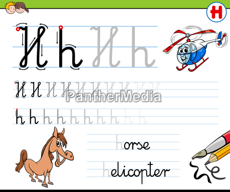 how to write letter h worksheet