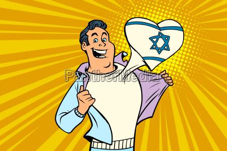 sports fan loves israel