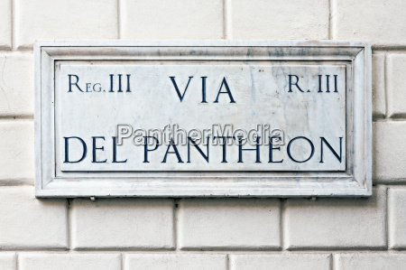 typical marble street name sign in