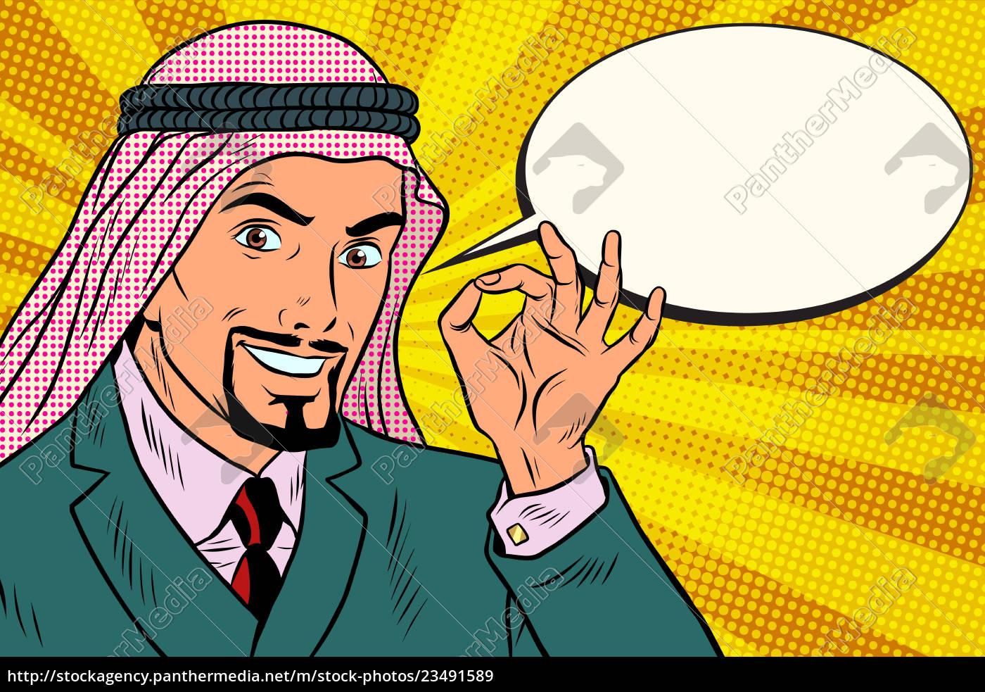 arab, businessman, ok, gesture, , comic, book - 23491589
