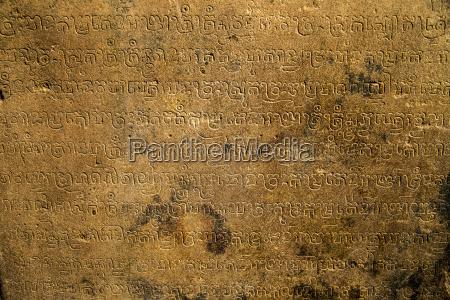 khmer script inscription at angkor wat
