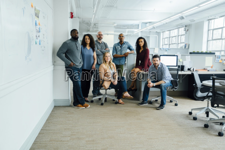 portrait of diverse business people in