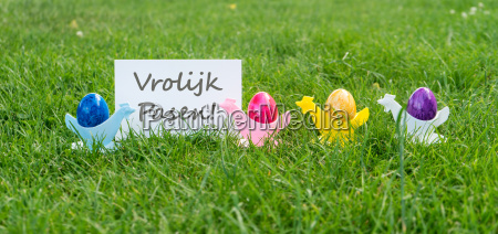 easter card with colorful easter eggs