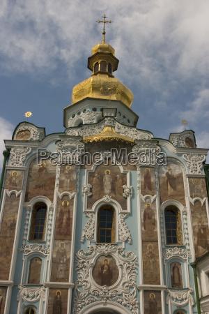 church heaven paradise cross baroque goal