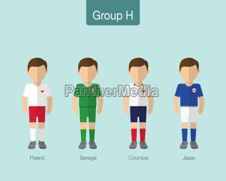 2018 soccer or football team uniform