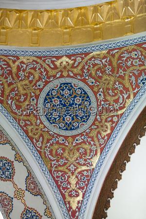topkapi palace in istanbul turkey