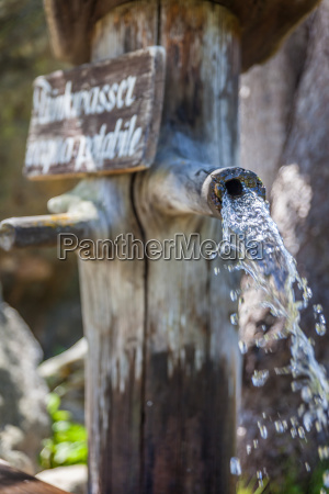drinking water fountain at the holy