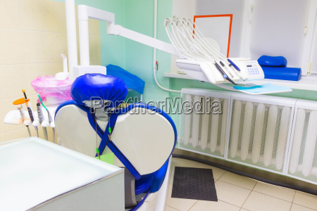 interior of a modern dental surgery
