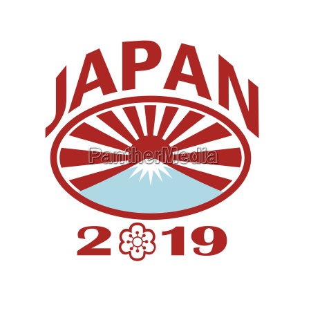japan 2019 rugby oval ball retro