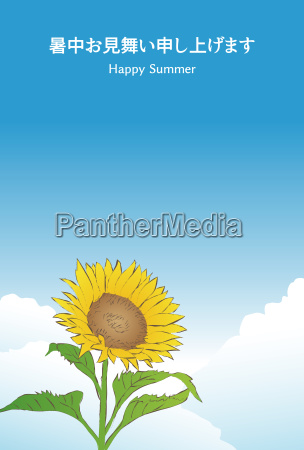 summer greeting card blue sky and