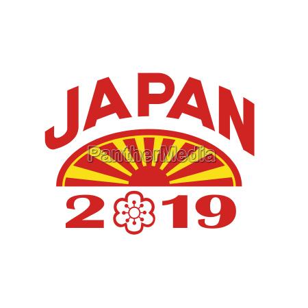 japan 2019 icon