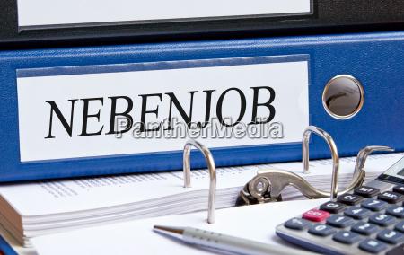 side job folder in the office
