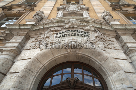 entrance portal of the historic building