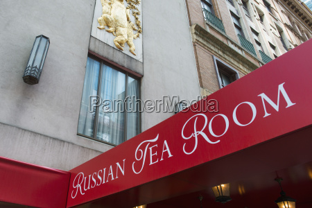russian tea room new york city