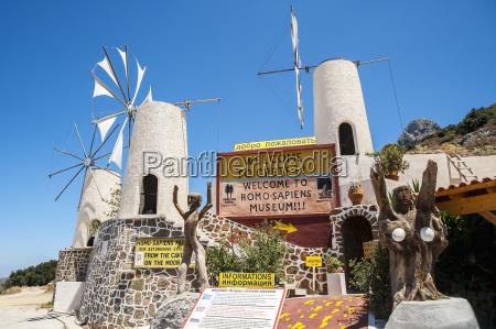 lasithi plateau crete greece