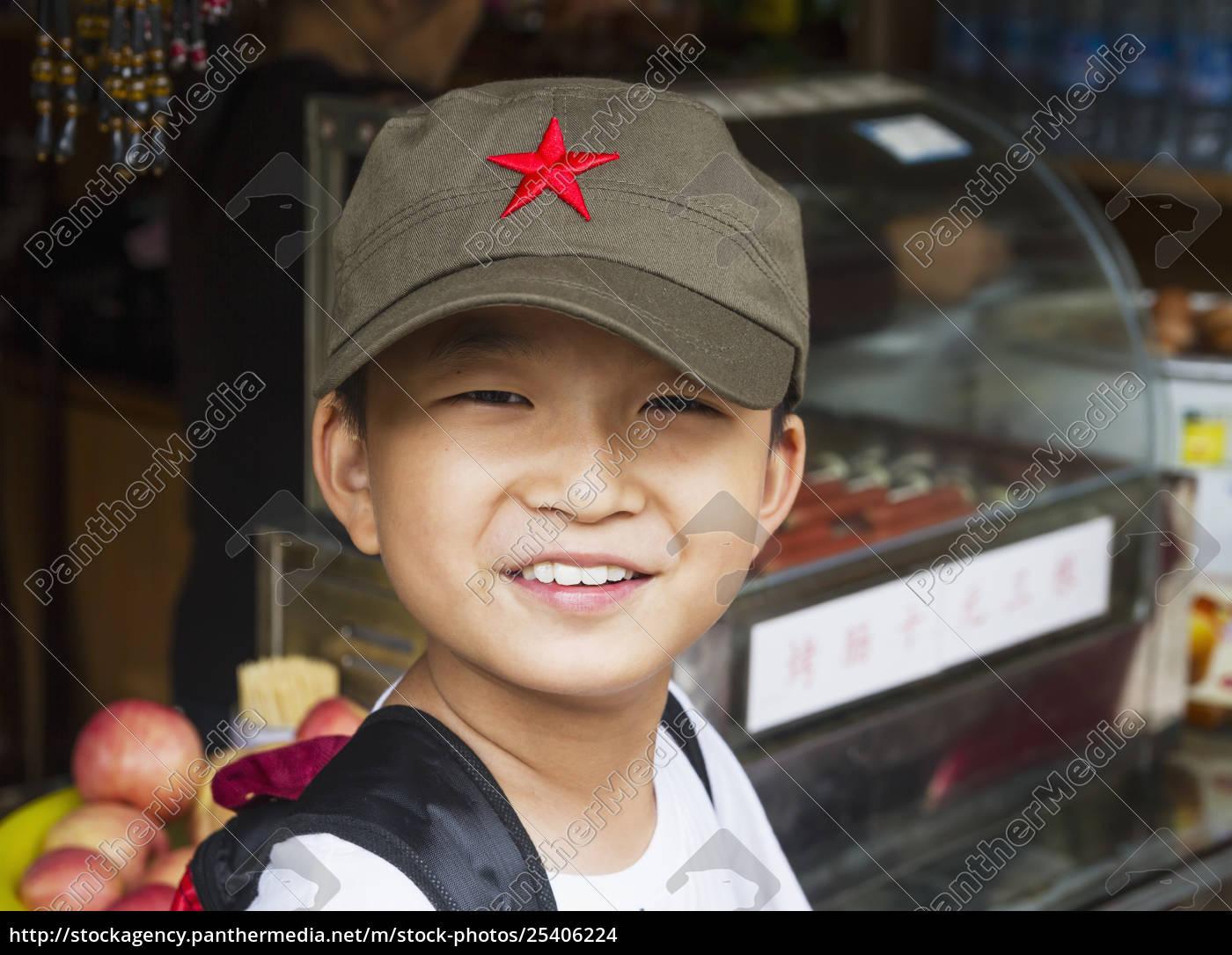 boy, , mount, huangshan, , anhui, , china - 25406224