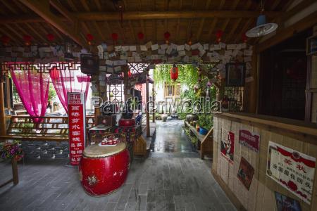 interior of a hostel hongcun anhui