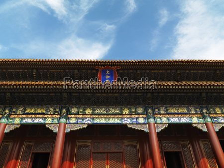the hall of supreme harmony in
