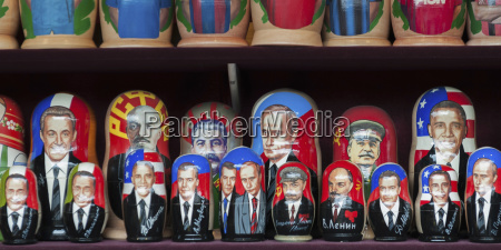 souvenirs of russian leaders images st