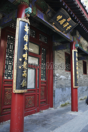red pillars and facade on a