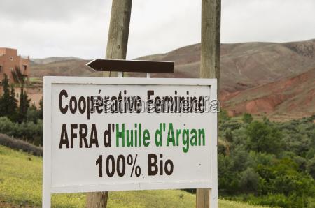 feminine cooperative sign for argan oil
