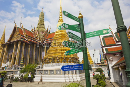 wat phra kaeo temple royal palace