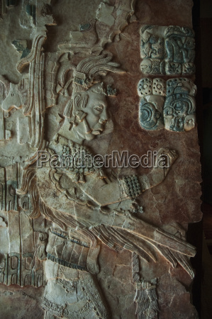 polychrome stucco panel from temple xix