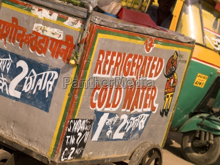 refrigerated cold water for sale delhi