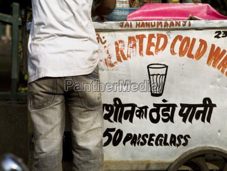 street vendor selling refrigerated cold water