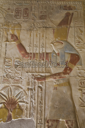 bas relief of the god horus