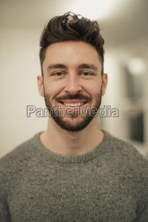 portrait of a bearded male