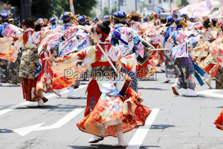 japanese performers dancing in the famous