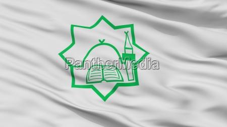bulgarian general mufti flag closeup