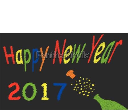 happy new year blackboard 2017