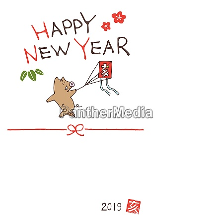 new year greeting card with