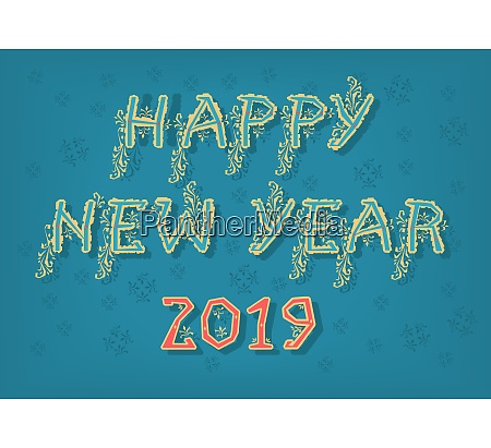 happy new year 2019 snowflakes