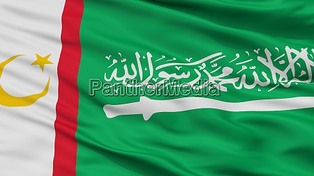 moro islamic liberation front flag closeup
