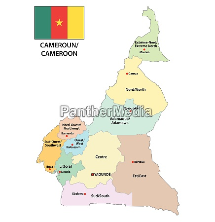 republic of cameroon administrative and political