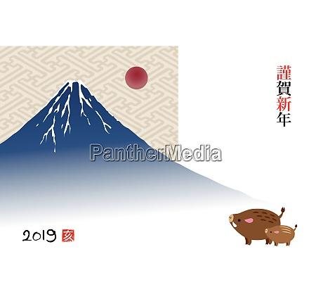 new year card with fuji mountain