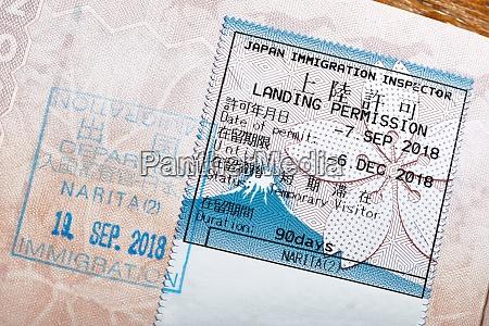 japan visa stamp