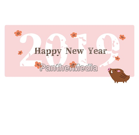 new year card with cute wild